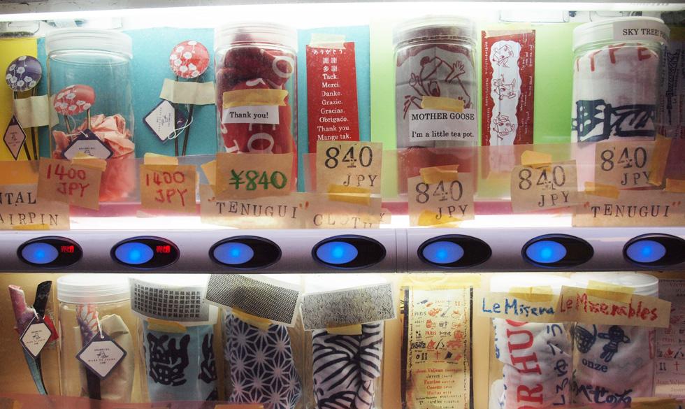 すべての折り紙 折り紙専門店 : 納豆、バニラ味のコーラ!? 都内 ...