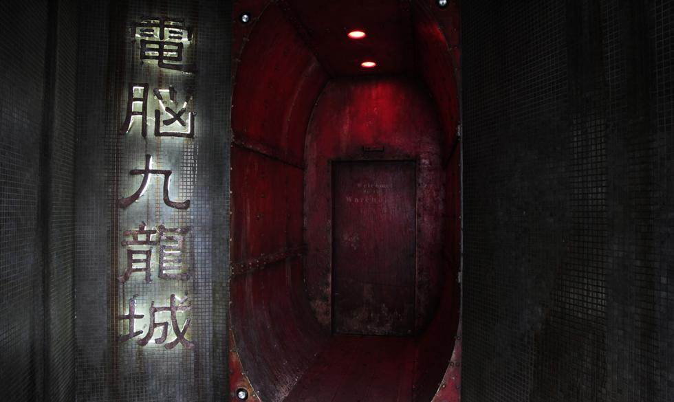九龍城 ウェアハウス川崎 入り口