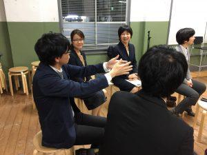 11/13[月]LGSレポート「テーマ:ライフイベントも軽やかに乗り越え...