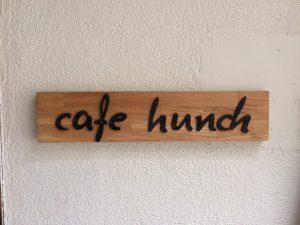 日常を振り返るきっかけを~気づきを生み出す空間Café hunch~
