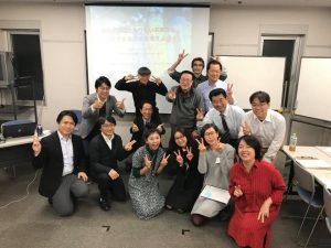 10/27(金)第2回ローカルグッド仙台事業開始記念イベントを実施しまし...
