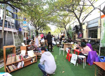 2017年11月3日に関内桜通りで行われた「ひらめきの図書館」「ひらめきの図書館」