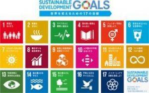 7/24 SDGs×横浜×テクノロジー ワークショップ