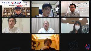 【EVENT REPORT】11/2 World Living Lab ...