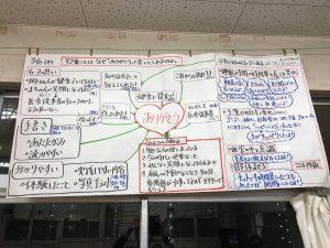 【EVENT】3/19 #おたがいハマ トーク vol.136 特別版「...