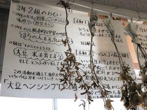 【EVENT】3/23 #おたがいハマ トーク vol.136 特別版「...