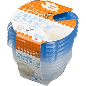 茶碗サイズ冷凍用容器