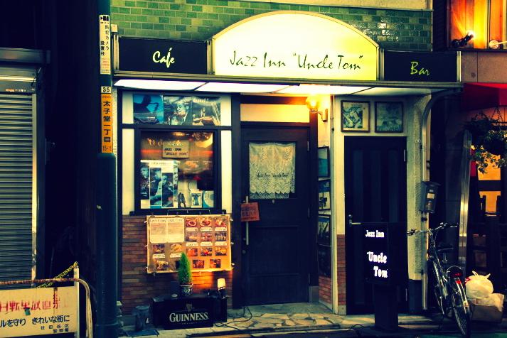 三軒茶屋賃貸