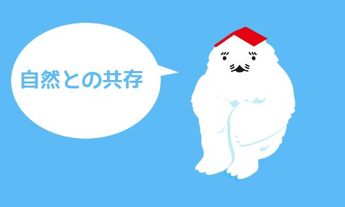 asagayashizen