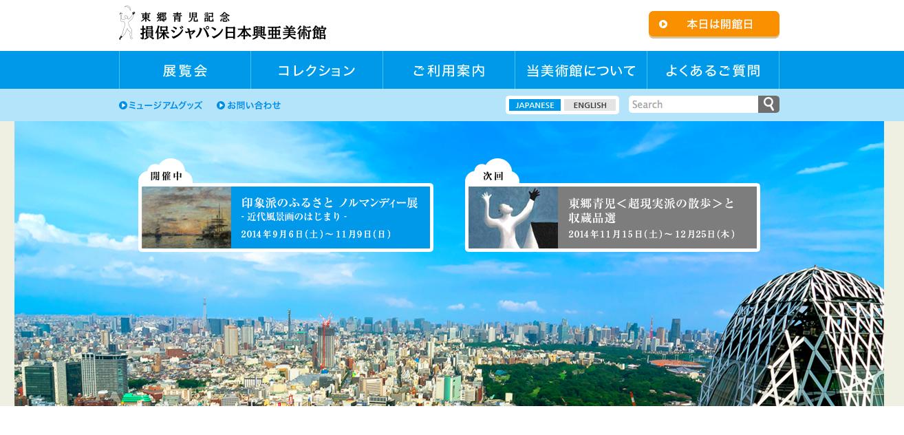 大江戸線賃貸