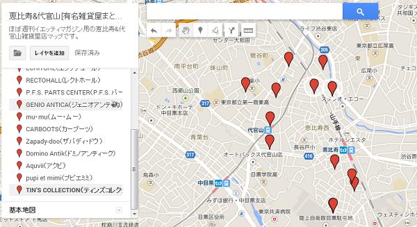 恵比寿代官山map