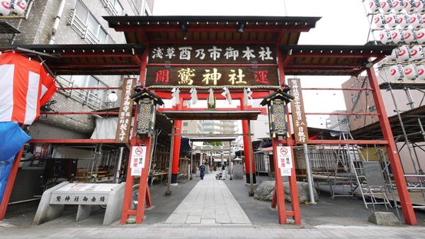 東京初詣神社鷲神社
