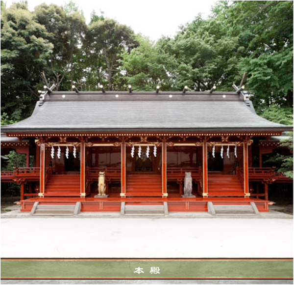 東京初詣神社大國魂神社