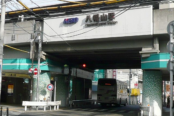 1200px-Hachimanyama-Sta-S