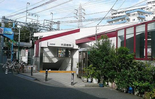640px-Daitabashi-Sta-S