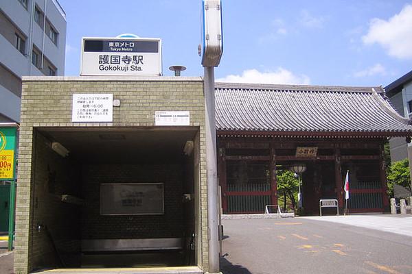 640px-Gokokuji_Station_(gate_No.1)