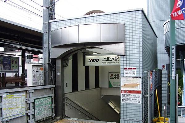 640px-Keio_Kami-kitazawa_station_North