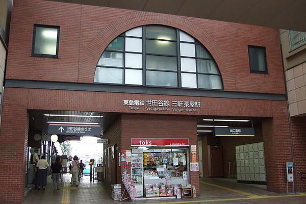 640px-TKK_Sangen-Jaya_station_Setagaya-Line