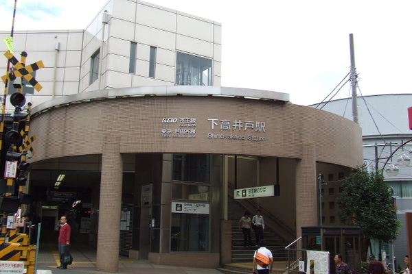 KTR_Shimotakaido_station_South