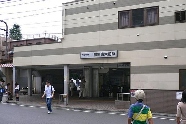 Komabatodaimae-Station