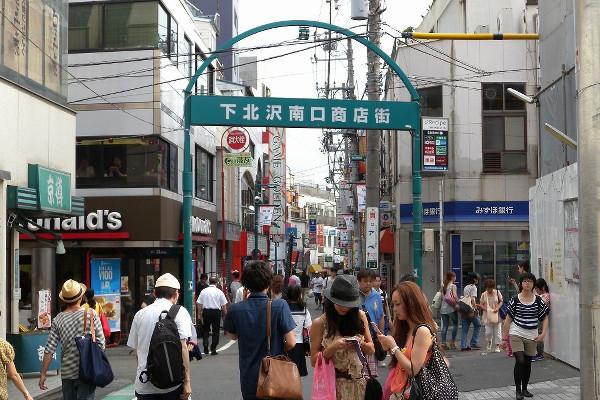 Shimo-Kitazawa_station