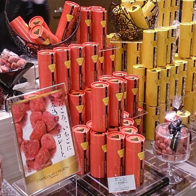 【ショコラ ドゥ セゾン】チョコいちご