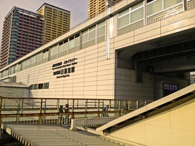 成田空港 日暮里駅