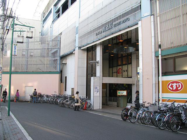 成田空港 青砥駅