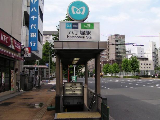 新幹線 八丁堀