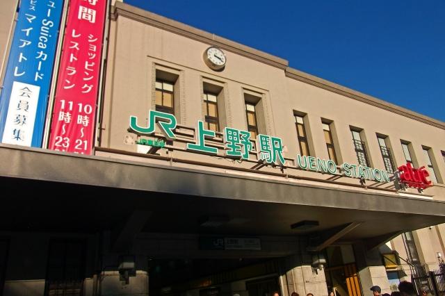 成田空港 上野駅