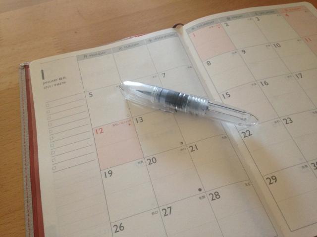 急な転勤2 カレンダー
