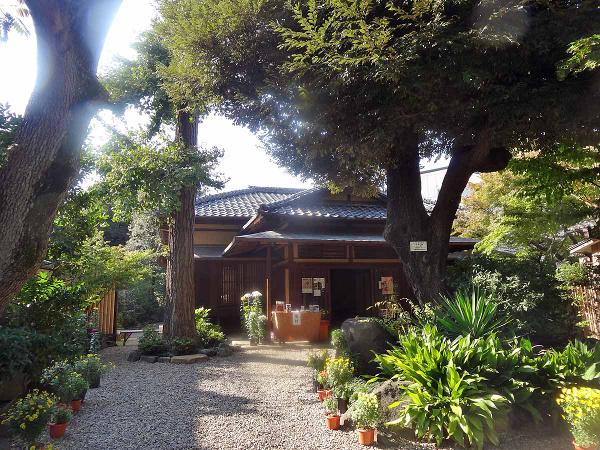 旧安田楠雄庭園