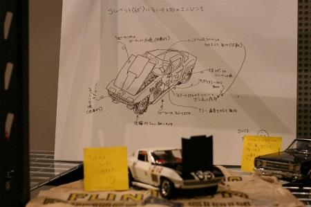 出典:http://blog.livedoor.jp/fun_takedatake/
