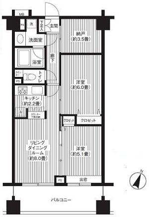 nishimagome2