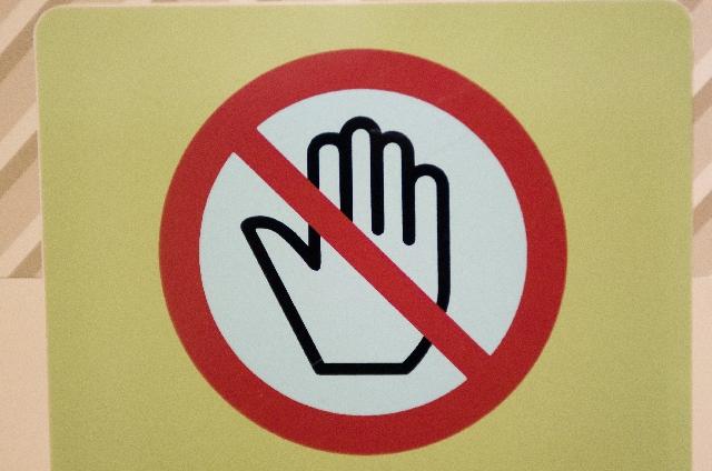 3.禁止事項