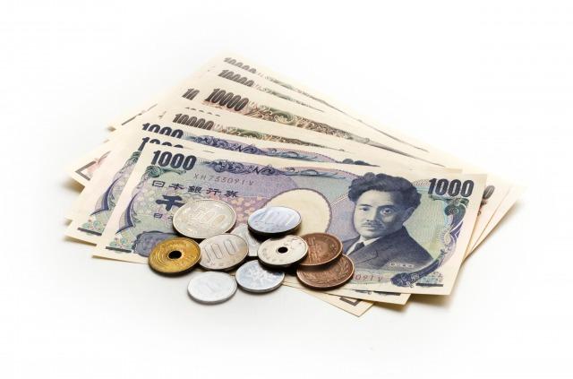 s_家賃カード 手数料