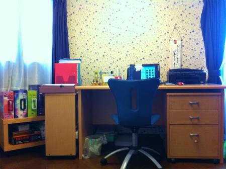 インテリアカーテン 仕事部屋ブルー