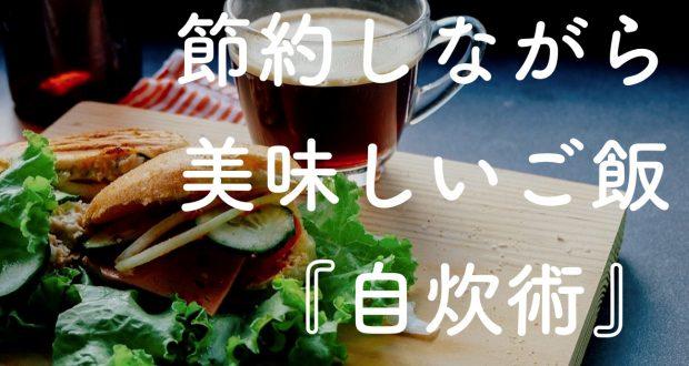 burger-1015440_1280 (1)