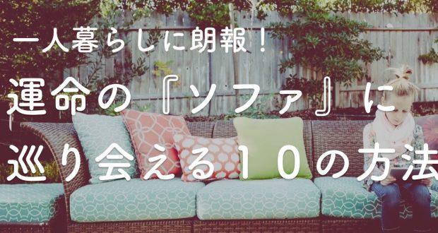 girl-1283082_1280