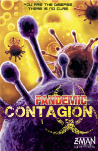 パンデミック:接触感染