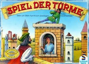 塔のゲーム