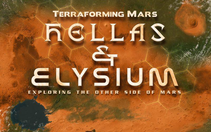 テラフォーミングマーズ 拡張:Hellas&Elysium