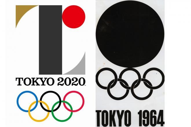 2020年東京五輪のエンブレム(左)と、1964... 東京五輪エンブレムの陰に「伝説のポスター