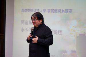 朱宗慶蒞樹科大談藝術工作的追逐與實踐