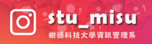 stu_misu