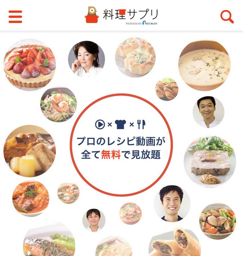 img-ryorisapuri_visual