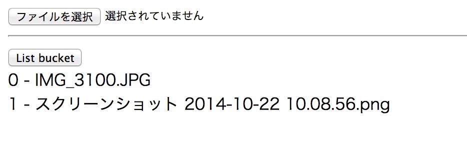 スクリーンショット-2014-10-22-11.54.08
