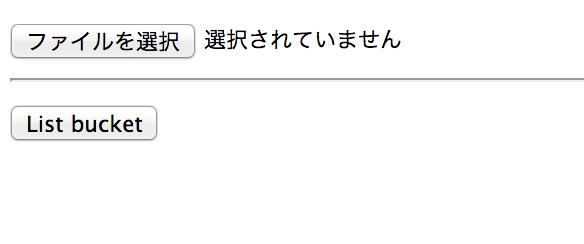 スクリーンショット-2014-10-22-10.56.43
