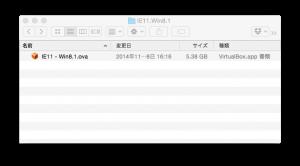 スクリーンショット-2015-02-28-13.52.29