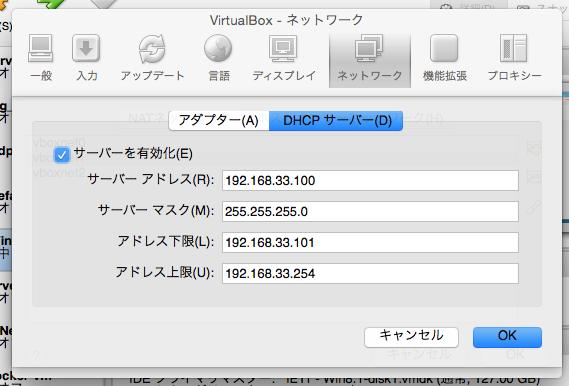 スクリーンショット 2015-09-17 0.19.49